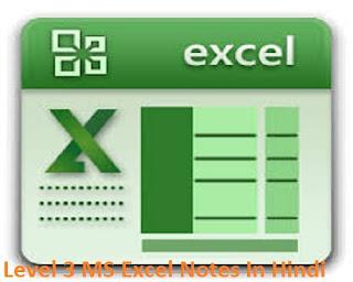 MS EXcel Notes, Level 3 MS Excel Notes, Level 3 MS Excel notes in hindi