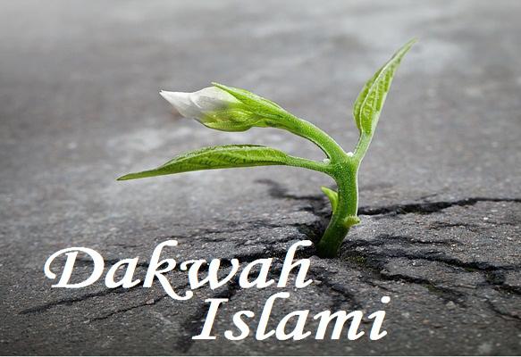 pengertian dakwah islami