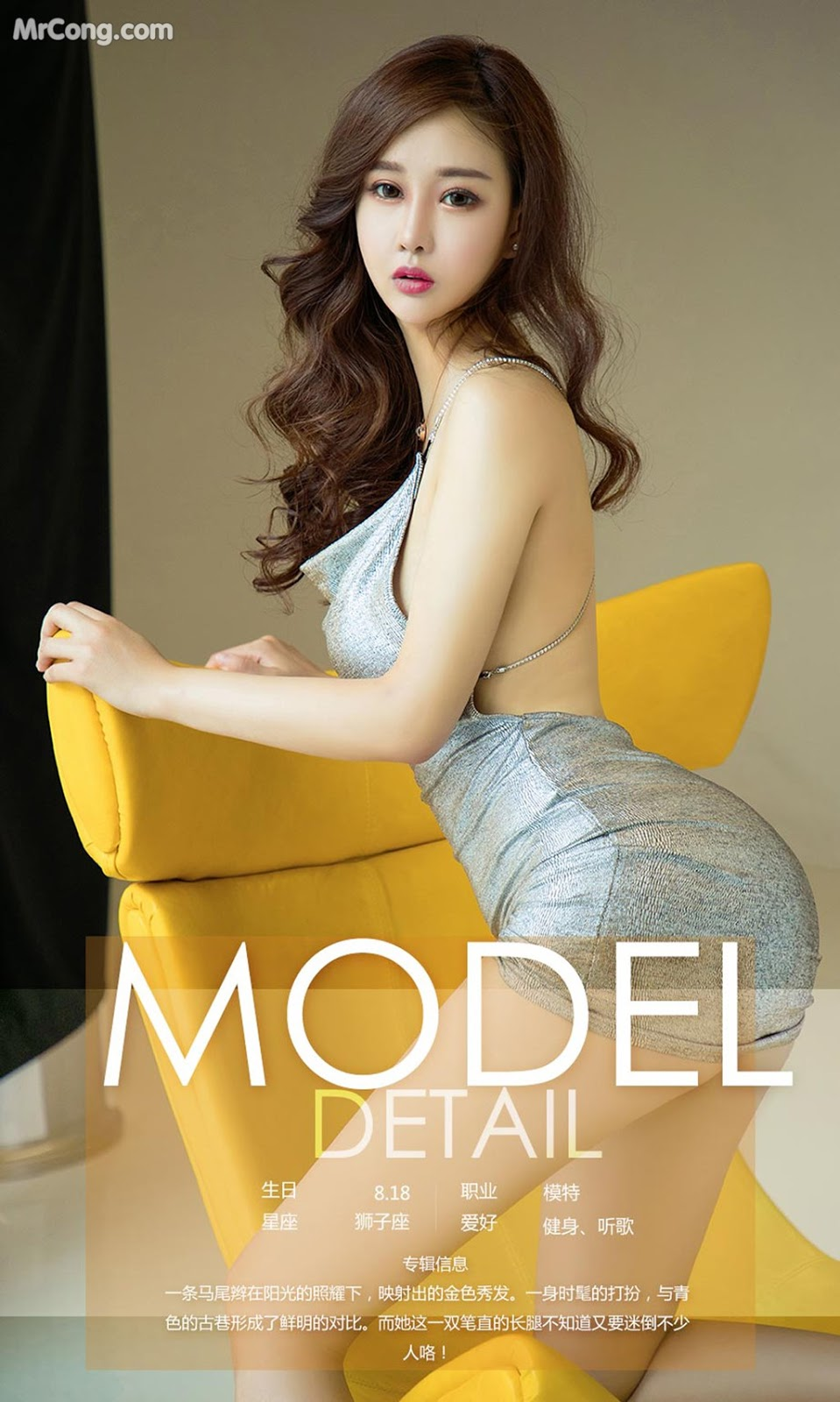 UGIRLS – Ai You Wu App No.1099: Người mẫu Jin Yu Xi (金禹熙) (35 ảnh)