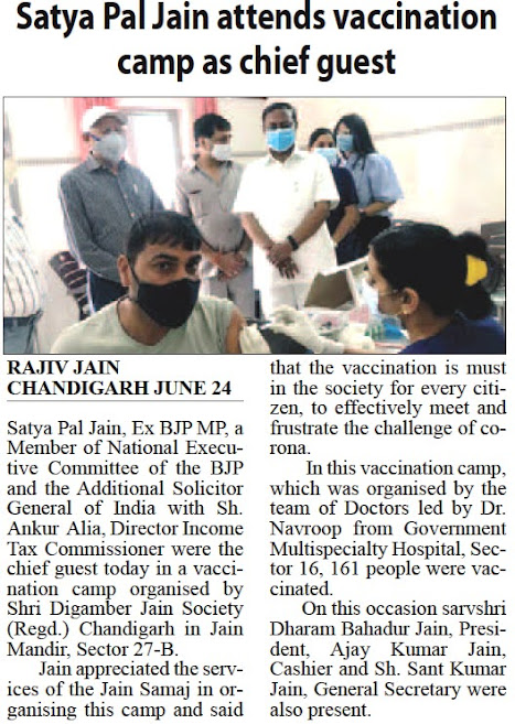 Satya Pal Jain attends vaccination camp as chief guest