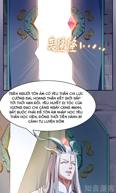 Yêu Thần Học Viện Chapter 4 - Hamtruyen.vn