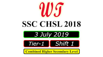 SSC CHSL 3 July 2019, Shift 1 Paper Download Free