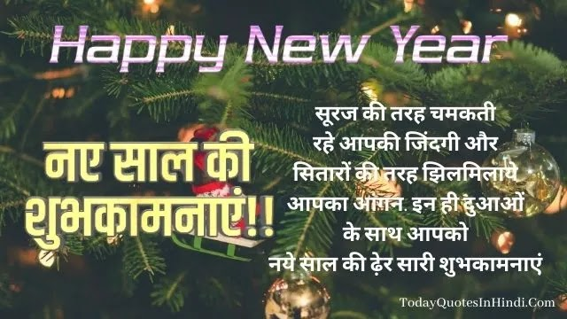 happy new year 2022 for love   wishing new year