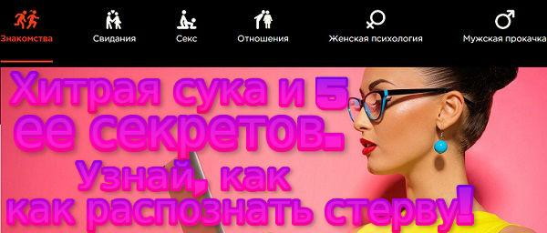 http://www.nezlis-poveselis.ru/