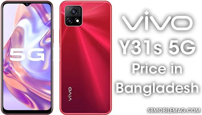 Vivo Y31s 5G, Vivo Y31s 5G Price, Vivo Y31s 5G Price in Bangladesh