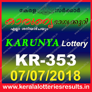 "keralalotteriesresults.in, ""kerala lottery result 7 7 2018 karunya kr 353"", 7th July 2018 result karunya kr.353 today, kerala lottery result 7.7.2018, kerala lottery result 07-07-2018, karunya lottery kr 353 results 07-07-2018, karunya lottery kr 353, live karunya lottery kr-353, karunya lottery, kerala lottery today result karunya, karunya lottery (kr-353) 07/07/2018, kr353, 7.7.2018, kr 353, 7.7.18, karunya lottery kr353, karunya lottery 7.7.2018, kerala lottery 7.7.2018, kerala lottery result 7-7-2018, kerala lottery result 07-07-2018, kerala lottery result karunya, karunya lottery result today, karunya lottery kr353, 7-7-2018-kr-353-karunya-lottery-result-today-kerala-lottery-results, keralagovernment, result, gov.in, picture, image, images, pics, pictures kerala lottery, kl result, yesterday lottery results, lotteries results, keralalotteries, kerala lottery, keralalotteryresult, kerala lottery result, kerala lottery result live, kerala lottery today, kerala lottery result today, kerala lottery results today, today kerala lottery result, karunya lottery results, kerala lottery result today karunya, karunya lottery result, kerala lottery result karunya today, kerala lottery karunya today result, karunya kerala lottery result, today karunya lottery result, karunya lottery today result, karunya lottery results today, today kerala lottery result karunya, kerala lottery results today karunya, karunya lottery today, today lottery result karunya, karunya lottery result today, kerala lottery result live, kerala lottery bumper result, kerala lottery result yesterday, kerala lottery result today, kerala online lottery results, kerala lottery draw, kerala lottery results, kerala state lottery today, kerala lottare, kerala lottery result, lottery today, kerala lottery today draw result"