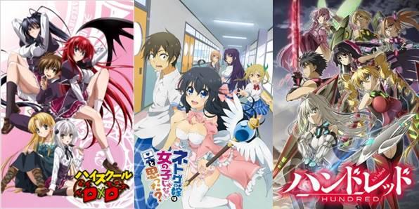 rekomendasi anime hard ecchi terbaik paling hot