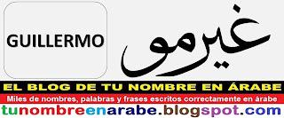 Nombre de Guillermo en letras arabes