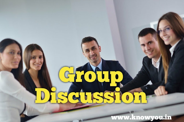 Best Tips to help you in Group Discussion, Best ways to improve Group Discussion. You get a Good idea to Improve GD. 2020.