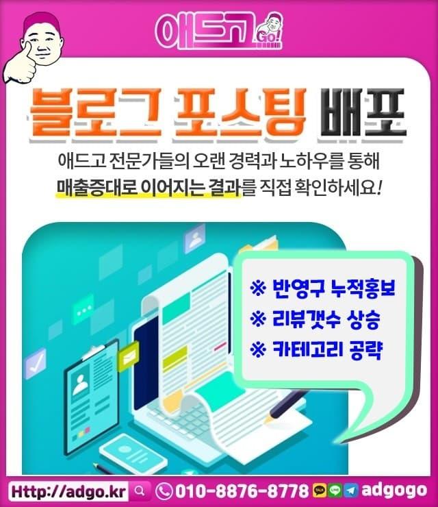 서울증정품판매