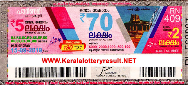 15-09-2019 Pournami RN-409, Kerala Lottery Result 15-09-2019, 15.09.19  Pournami RN-409, KERALA LOTTERY, KERALA LOTTERY RESULT , KERALA LOTTERY RESULT TODAY