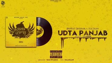 Udta Panjab Lyrics - Bharat Sharma ft. Sultaan