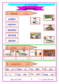 حمل أفضل مذكرة في منهج اللغة الانجليزية كونكت (Connect) للصف الاول الابتدائي الترم الثاني