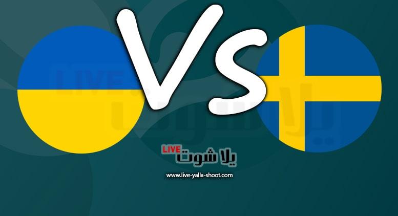 السويد وأوكرانيا