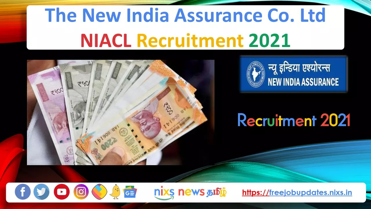 NIACL Recruitment 2021 300 AO Posts - Apply Online
