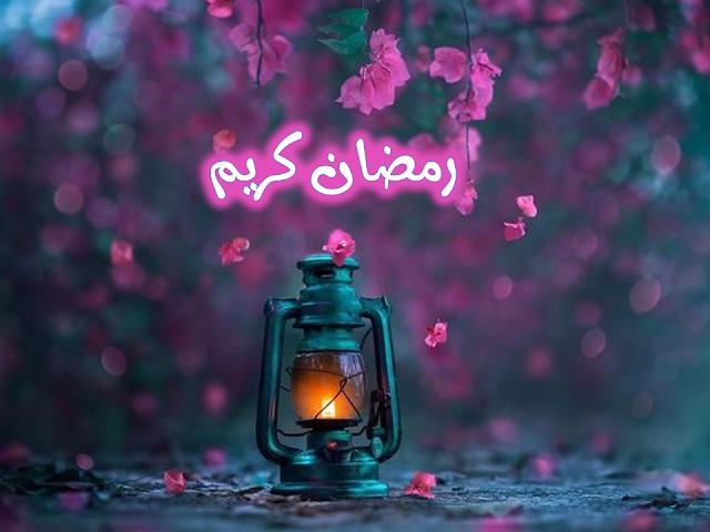 خلفيات رمضان 2021