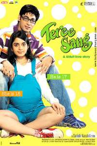 Download Teree Sang: A Kidult Love Story (2009) Hindi Movie 720p DVDRip 700MB