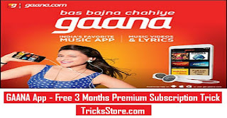 Gaana App Premium Subscription Trick