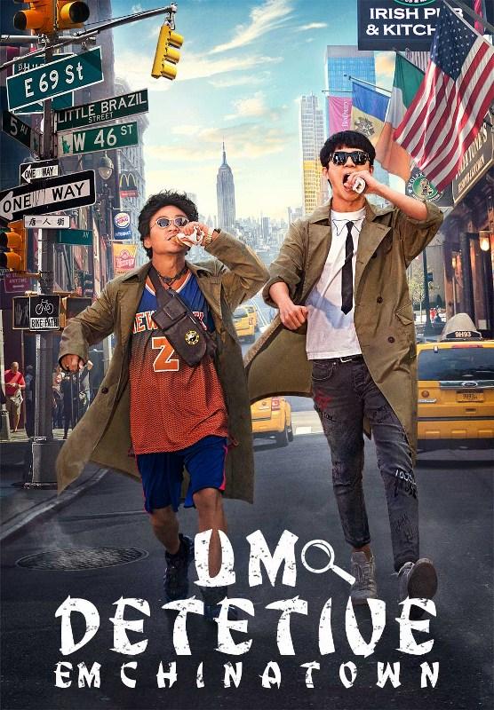 A comédia de ação 'Um Detetive em Chinatown' estreia nas plataformas digitais