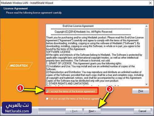 تحميل تعريف فلاشة واي فاي 802.11 n للكمبيوتر