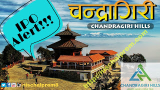 Chandragiri Hills issue the IPO to general public from poush 27 worth Rs. 15.34 crore