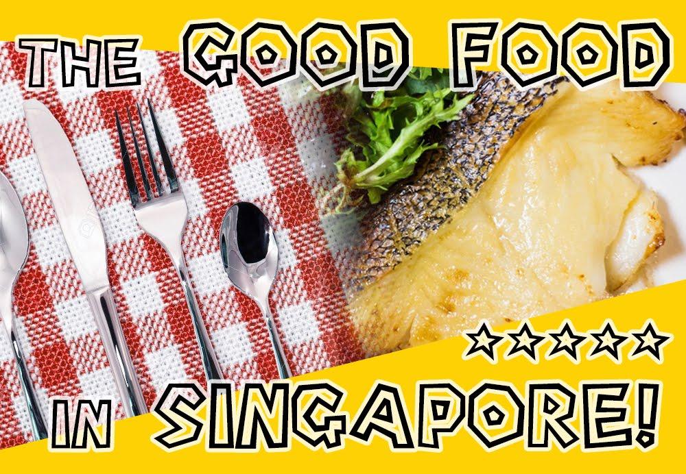 Food-Wanderers Blog!