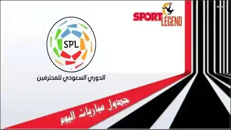 موعد الاتحاد والشباب 10-03-2021 في الدوري السعودي