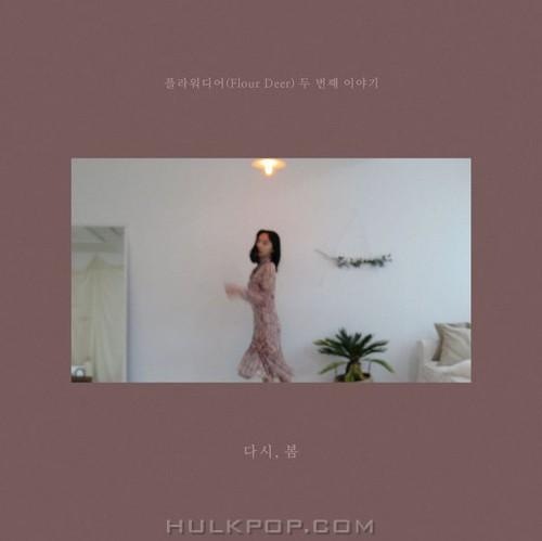 Flour Deer – 두 번째 이야기 '다시, 봄' – EP