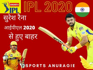 Cricket Live - 3 Players Who Can Replace Suresh Raina in IPL 2020