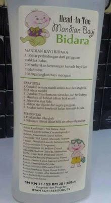 MANDIAN BAYI BIDARA SUFI SECRET