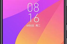 تسريب سعر و مواصفات هاتف Xiaomi Mi9 Lite و الغير المتوقع