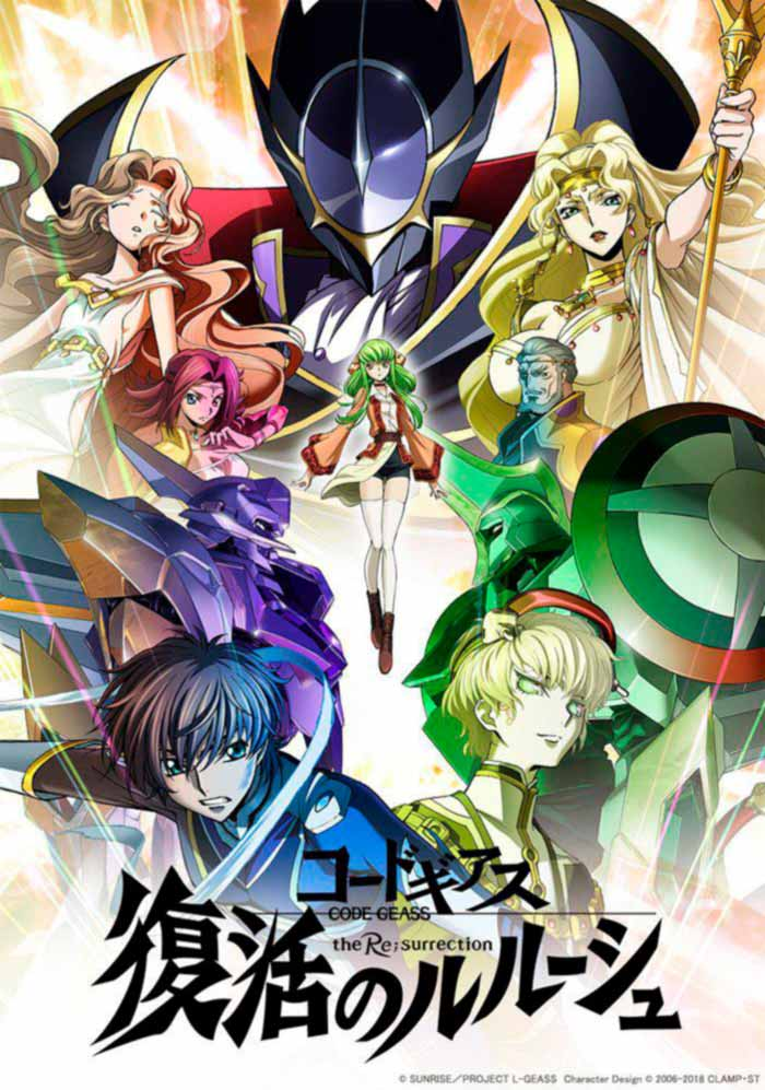 Code Geass Re;surrection
