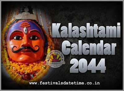 2044 Kalashtami Vrat Dates & Time in India, 2044 Kalashtami Vrat Calendar