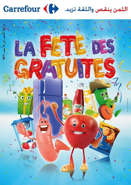 catalogue carrefour octobre novembre 2017