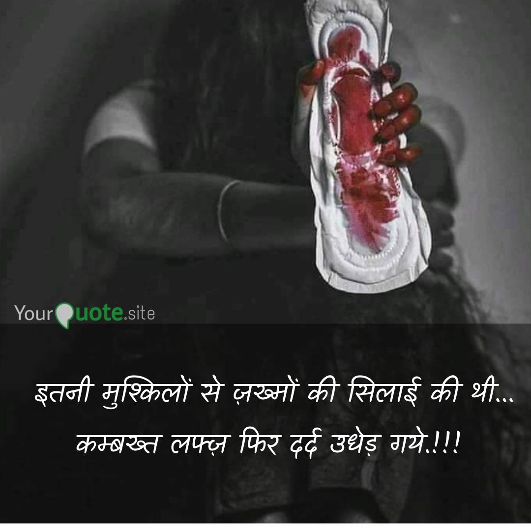 hindi ishq shayari image download