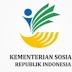 Download Pengumuman Kelulusan Akhir Seleksi Pekerja Sosial Supervisor PKH Tahun 2017