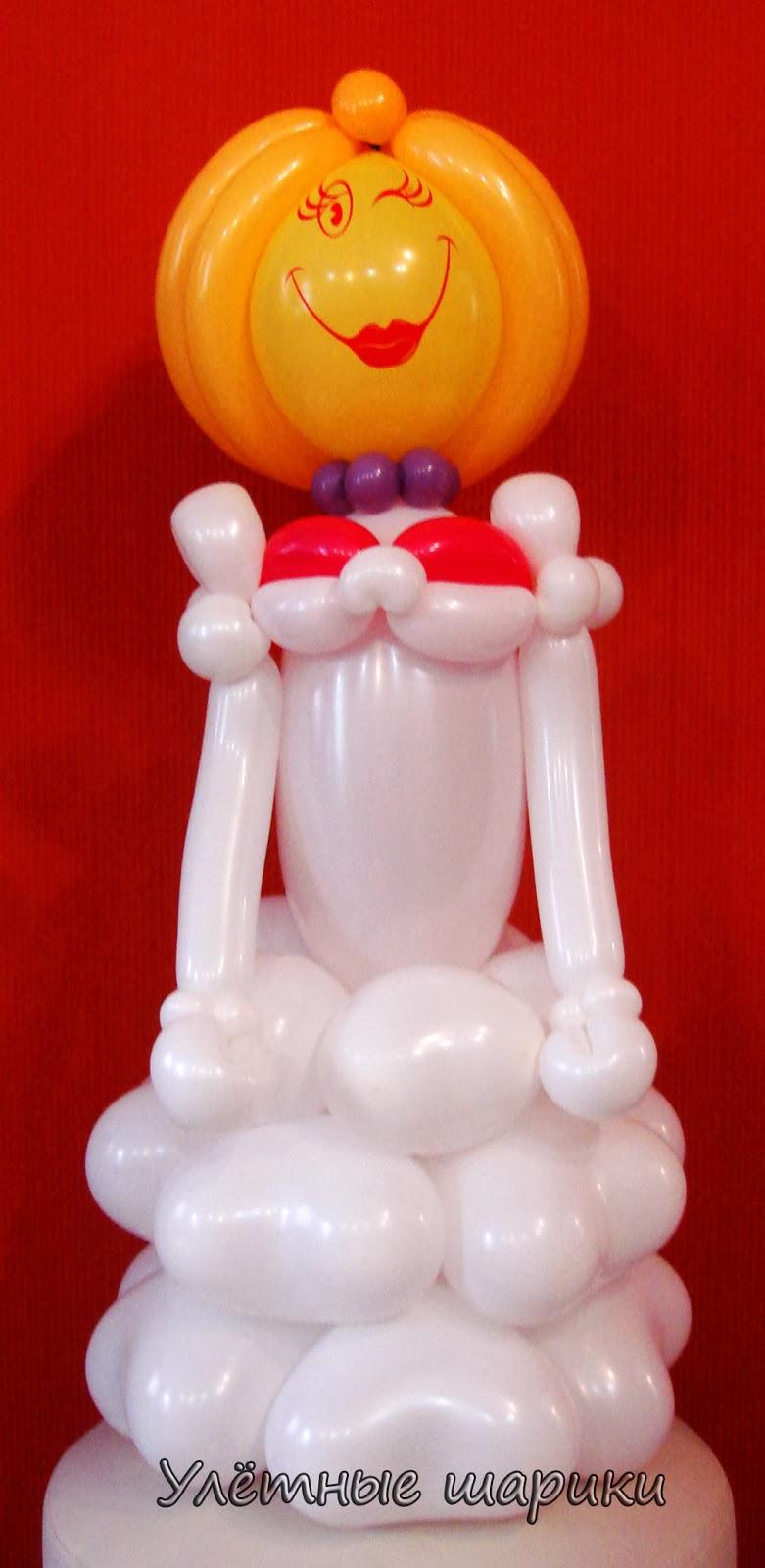 Невеста из воздушных шариков