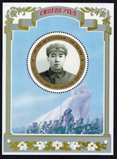 Korea N 1998 Souvenir Sheet Kim Il Sung