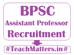 image: BPSC Assistant Professor Recruitment 2020 @ TeachMatters