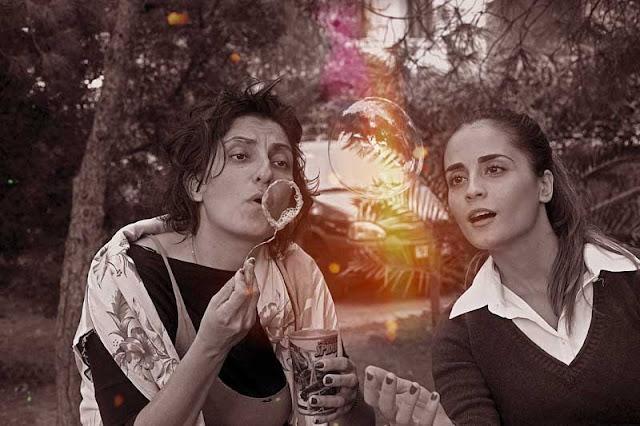"""""""Σπουργίτι στη στέγη"""" της Μάργκαρετ Γουέσελινκ μέχρι 27 Δεκεμβρίου στο θέατρο """"Μπιπ"""""""