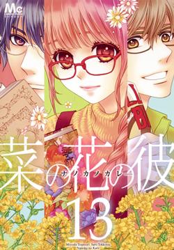 Nanohana no Kare Manga