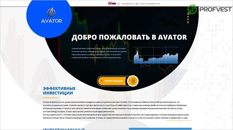 Avator обзор и отзывы HYIP-проекта