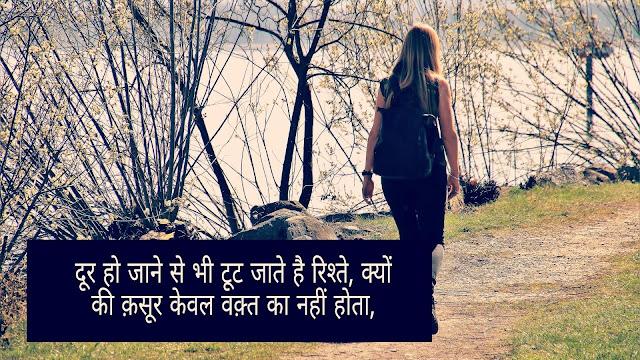 sad pic hindi shayari