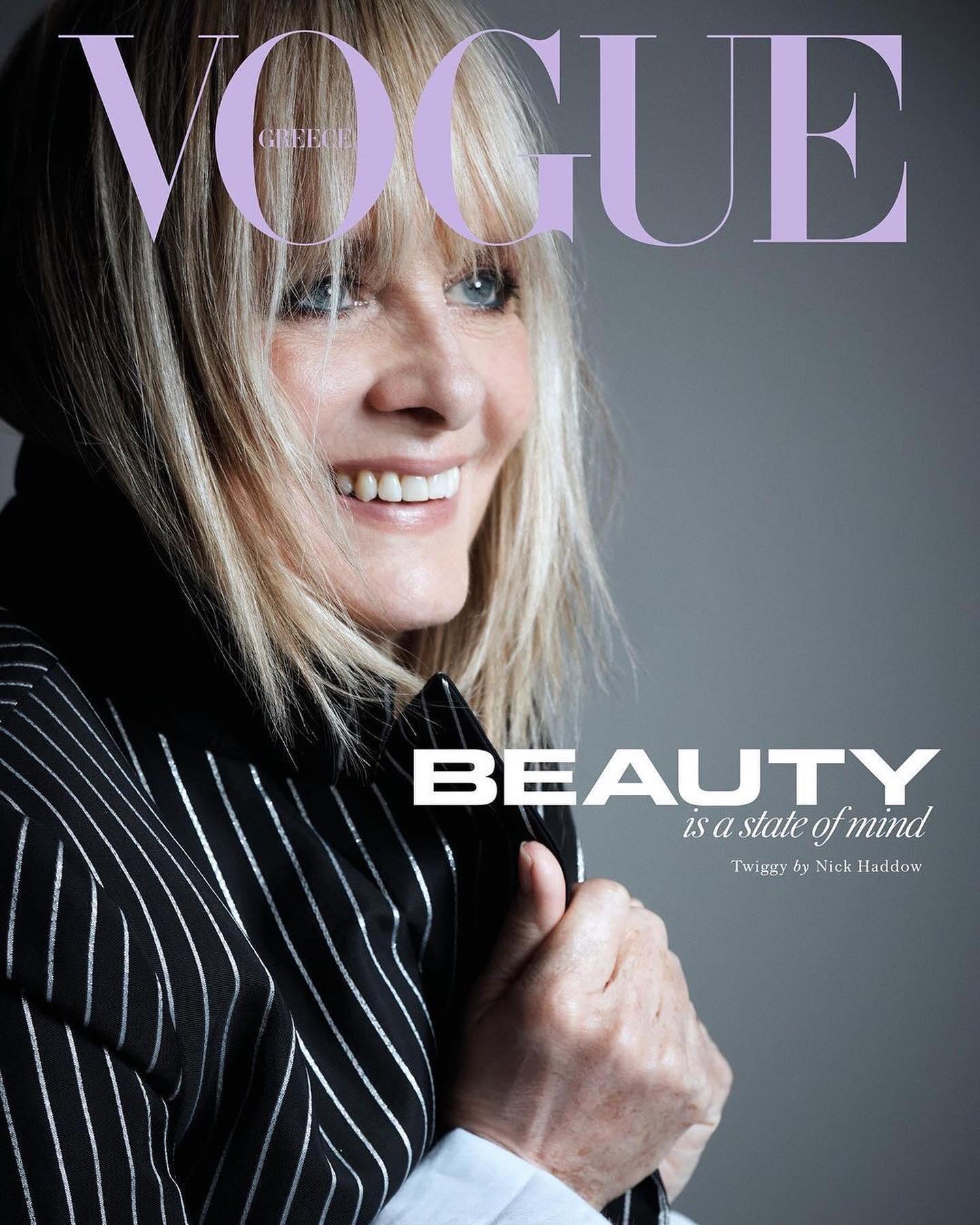 Vogue Greece January 2021
