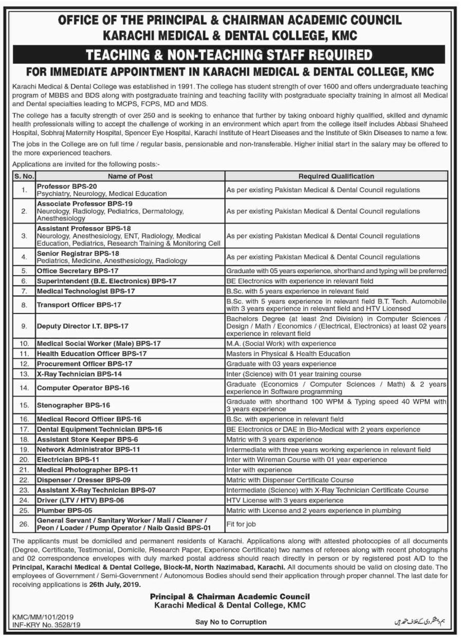 Karachi Medical & Dental College Jobs 2019 for Teaching & Non-Teaching Staff