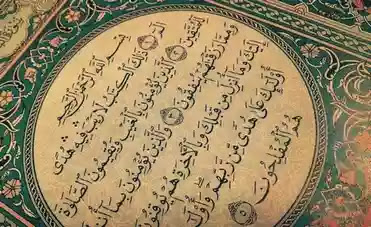 Tafsir Surat Al-Baqarah Ayat 177
