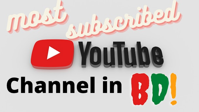 Top 10 most subscribed youtube channel in bangladesh 2021