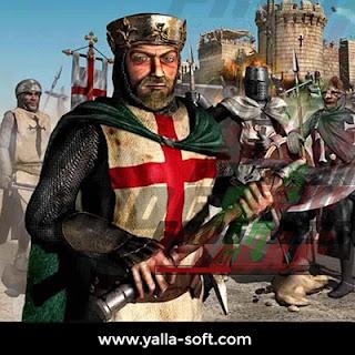 لعبة صلاح الدين كاملة برابط واحد