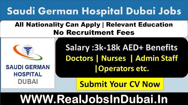Suadi German Hospital Jobs In Dubai - UAE 2021