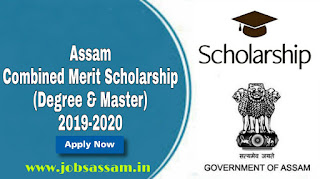 Assam Combined Merit Scholarship 2019, Application, Dates